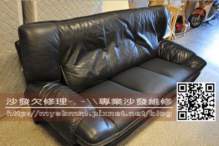 重慶2+3沙發修理003