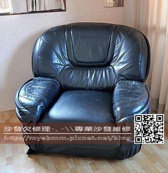 嘉義市沙發坐墊修理-1+2+3001