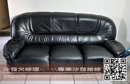 嘉義市沙發坐墊修理-1+2+3002