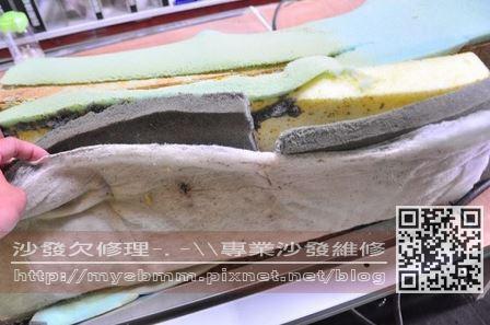 始上超強沙發修理大剖析012