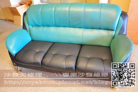 專業沙發修理001