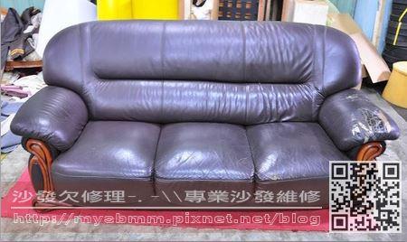 重慶一街沙發修理002