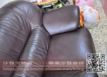 重慶一街沙發修理004