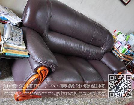 重慶一街沙發修理001