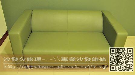 時尚簡約沙發訂製003