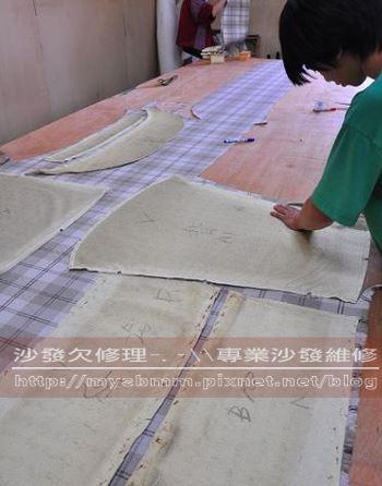 台南沙發修理-單人沙發007