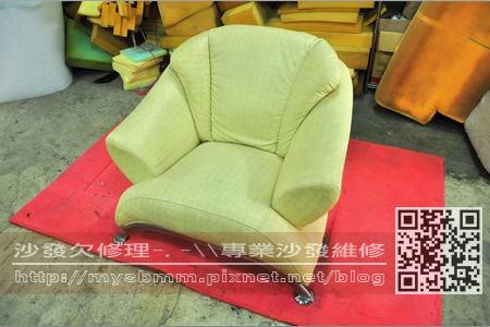 台南沙發修理-單人沙發001