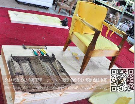 商務座椅布面換新004