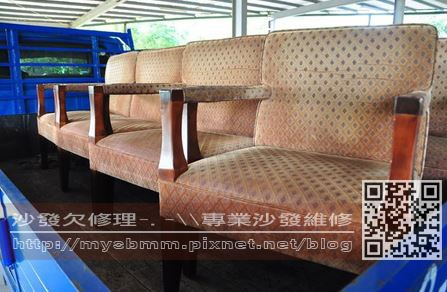 商務座椅布面換新002