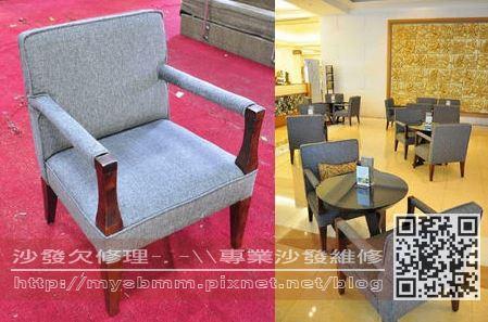 商務座椅布面換新007