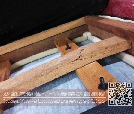 和室椅木架修理002