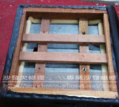 和室椅木架修理004