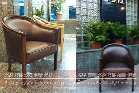 優士飯店椅修理001