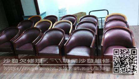 優士飯店椅修理002