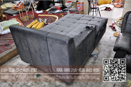 中埔 貴妃椅沙發 維修換皮004