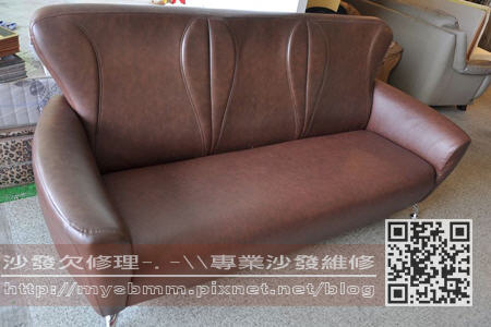 吳鳳南路 坐墊+扶手 局部維修換皮002