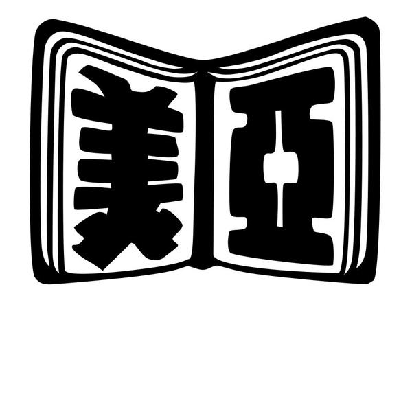 my-logo.jpg