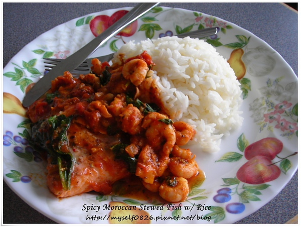spicy moroccan fish 1.JPG