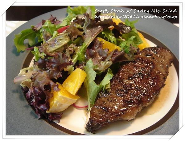 steak dinner nov10 3.JPG