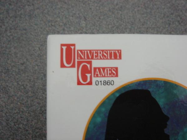 university game