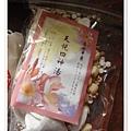 parcel 051112_5