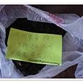 parcel 051112_8