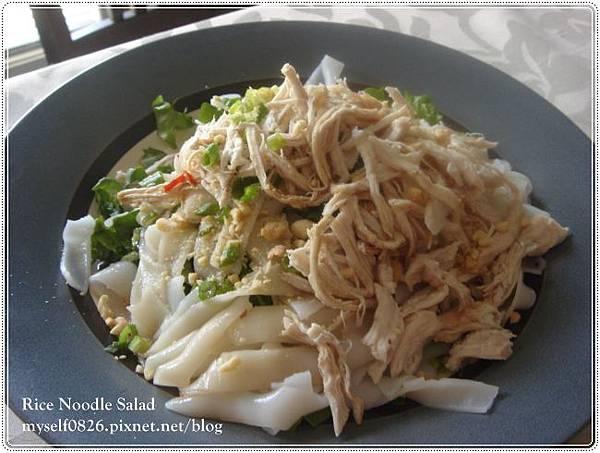 rice noodle salad 3