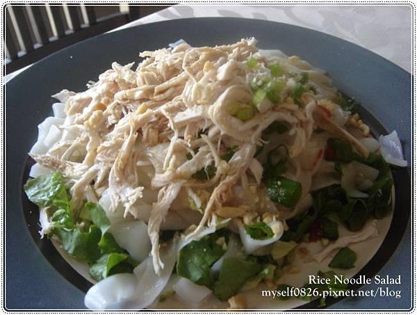 rice noodle salad 4