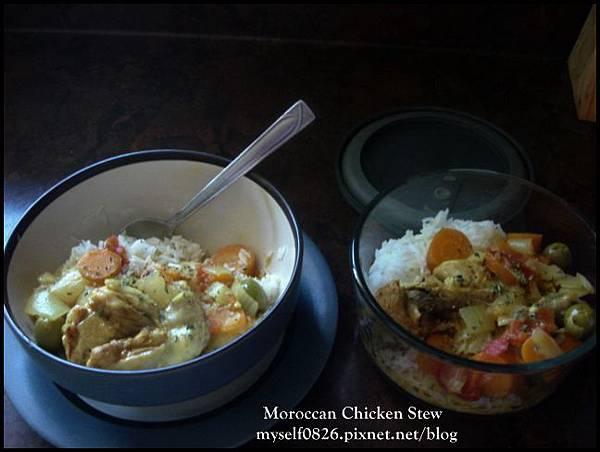 moroccan chicken stew 3