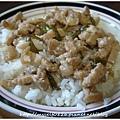 pork rice 5.JPG