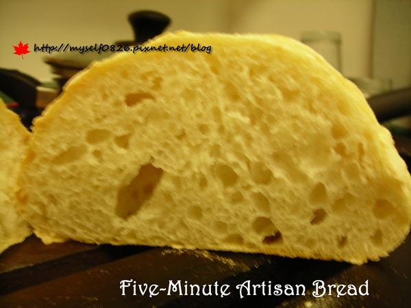 Five-Minute Artisan Bread 3