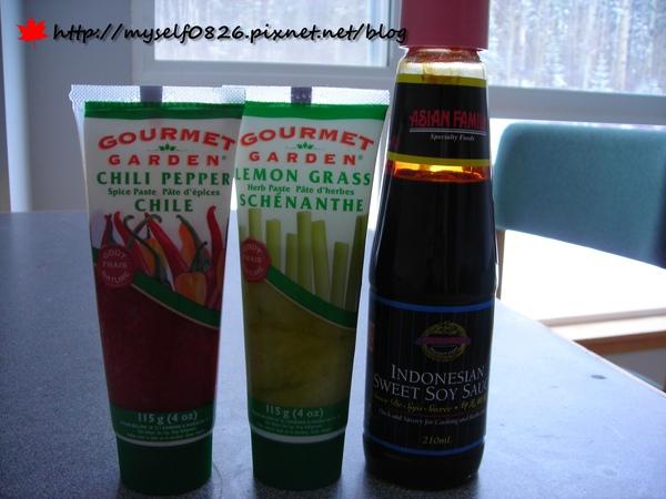 香茅泥、辣椒泥、印尼甜醬油