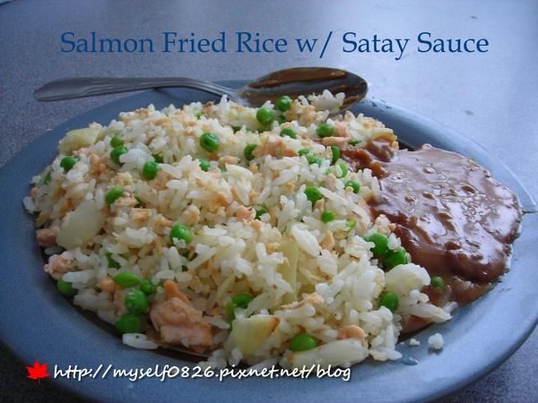 鮭魚炒飯配沙嗲醬1