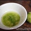 ginger lime chicken 1.JPG