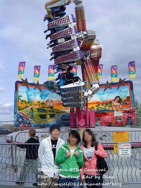 the carnival crazy ride.jpg