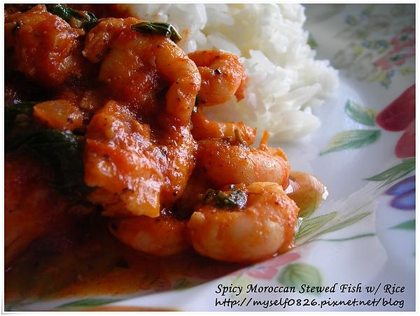 spicy moroccan fish 2.JPG