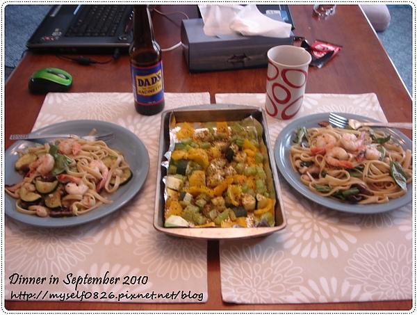 dinner in sept 2010.JPG