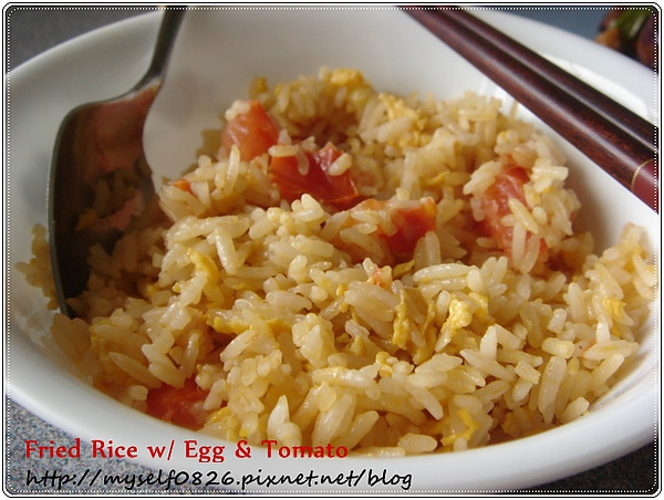 fried rice with tomato.JPG