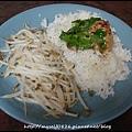ginger lime chicken 4.JPG