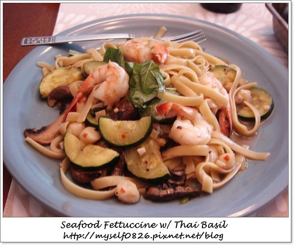 seafood fettuccine 2.JPG