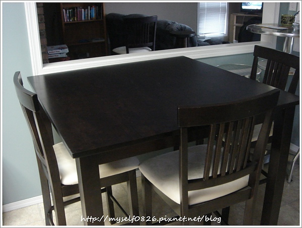 110610_new dining table.JPG