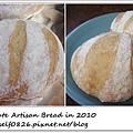 5min bread 2010 2.jpg