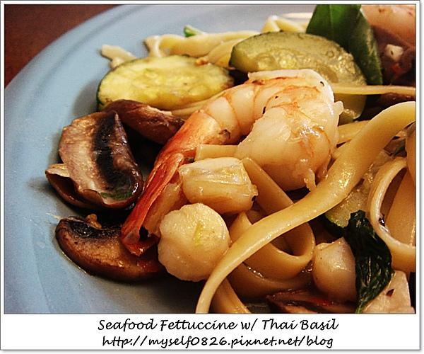 seafood fettuccine 3.JPG