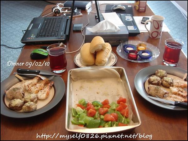 dinner 090210.JPG