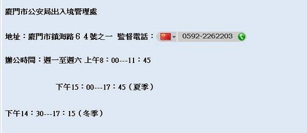 2F26E52100905353_155_0.jpg