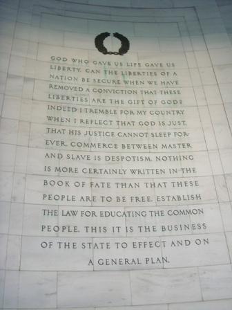 獨立宣言前四章