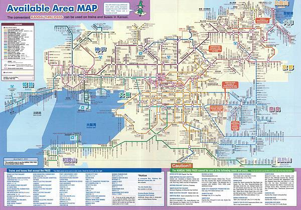 KTP available area map1024