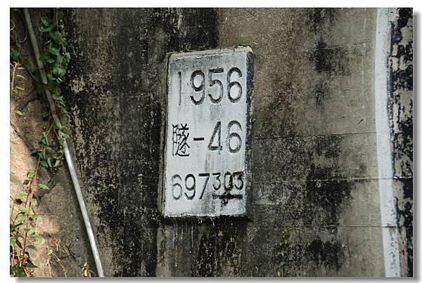 DSC_6496
