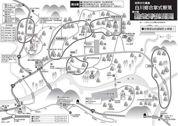 白川鄉地圖