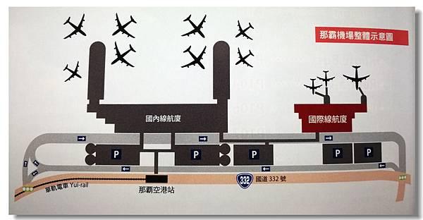航站位置.jpg